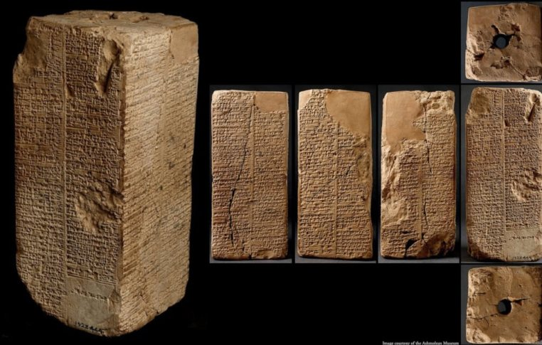 ancient-sumerian-immortal-kings-text